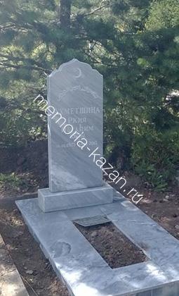 Купить памятник на кладбище Вяземский пастор чарльз т.рассел надгробие